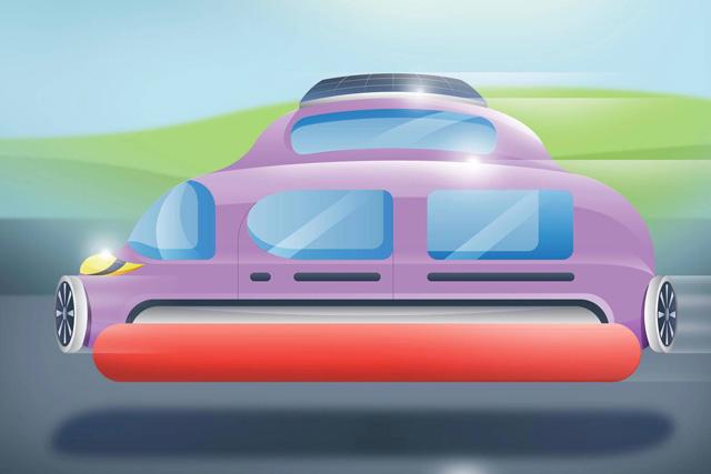 Kids Car Designs Future