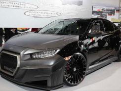 Honda Reveals Its New Model Concept With Insane Bodywork