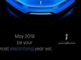 Pininfarina To Take On The Electric Car